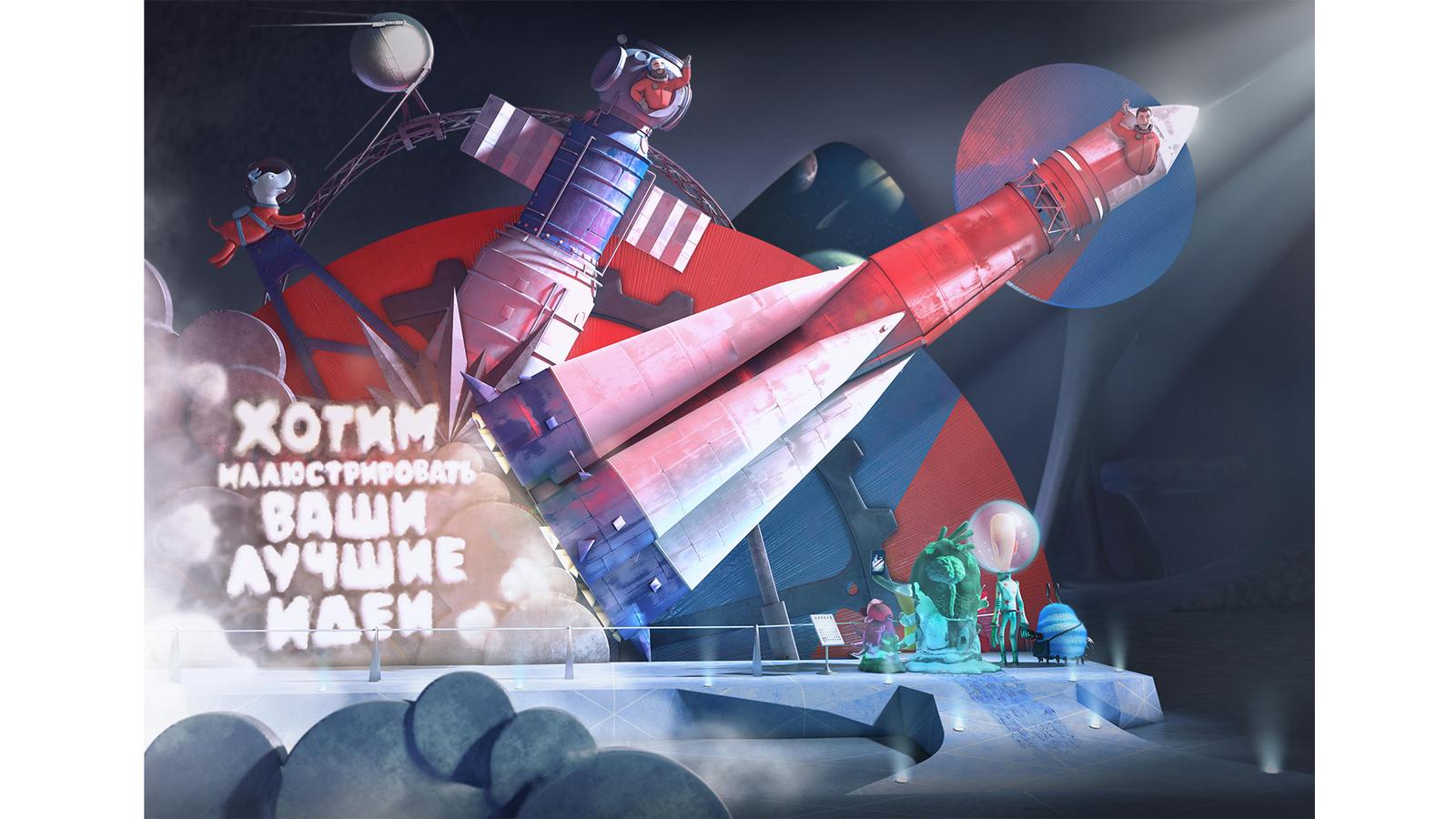 final render of Cosmos