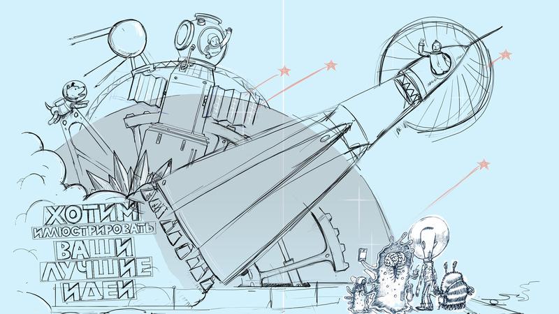 Original concept sketch of cosmos illustration